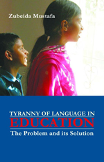 tyranny-of-language-in-education-large