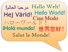 Hello_World_In_Several_Languages