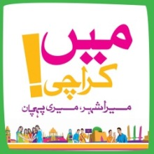 Logo of I am Karachi